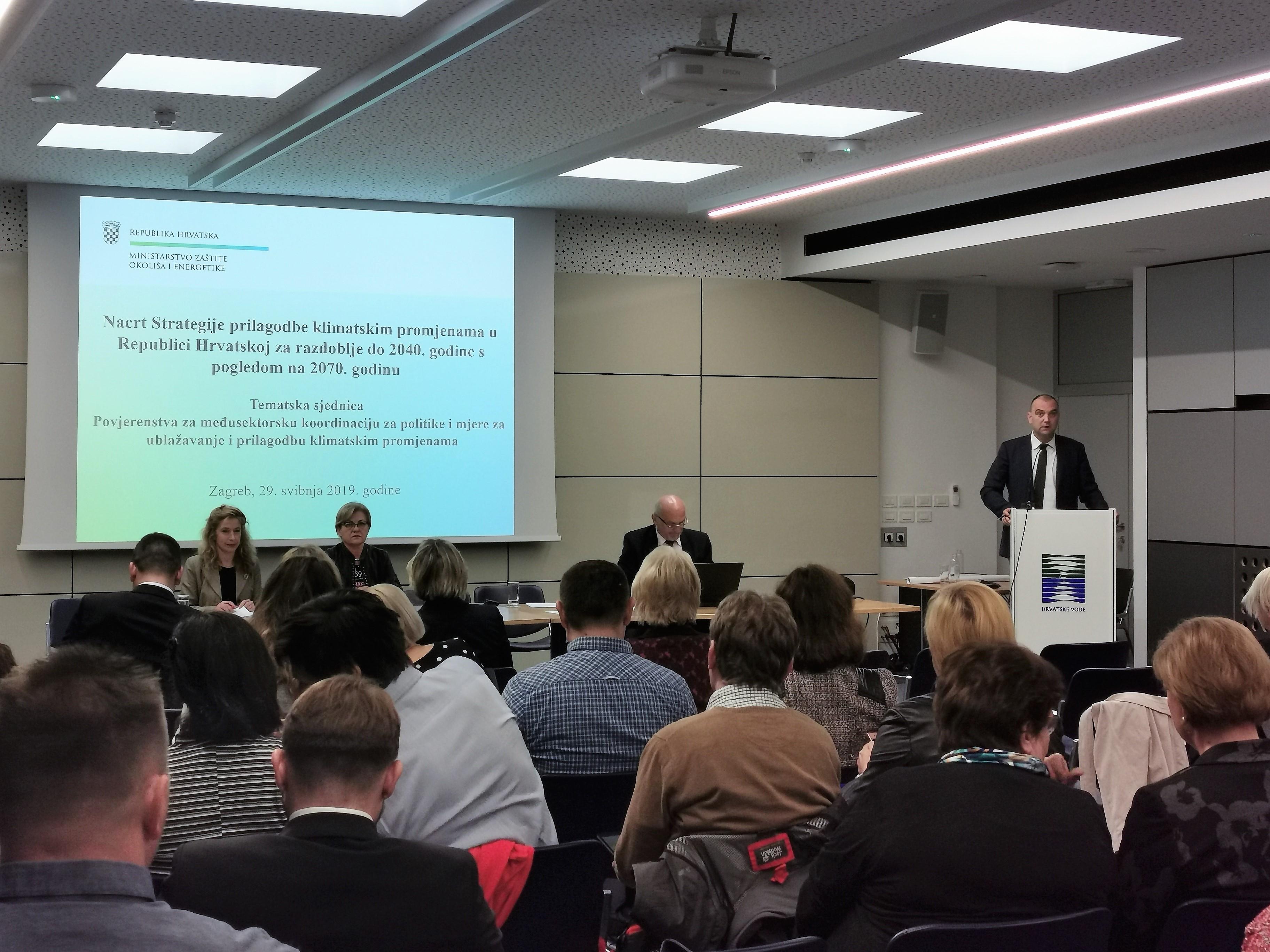 Održana Tematska sjednica Povjerenstva za međusektorsku koordinaciju za politike i mjere za ublažavanje i prilagodbu klimatskim promjenama